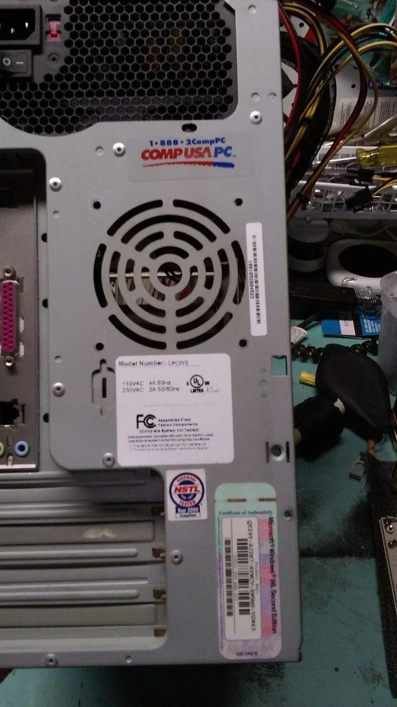HAL-9000 Case